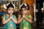 ஓணம் பண்டிகை: சென்னை மகாலிங்கபுரம் ஐயப்பன் கோவிலில் நடைபெற்ற வழிபாடு