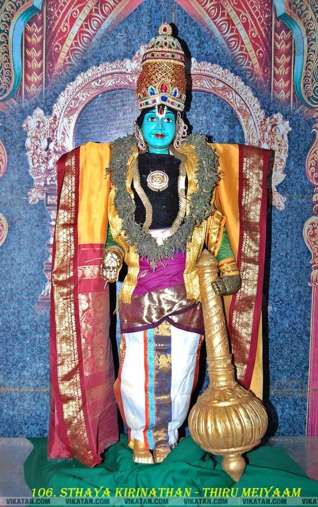 நாகர்கோவிலில் நடைபெற்ற 108 திவ்ய தேச பெருமாள் தரிசனம்... படங்கள் - ரா.ராம்குமார்
