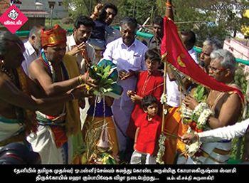 கும்பாபிஷேக விழாவில் தமிழக முதல்வர்... பெண் காவலர்களுக்கு நடைபெற்ற செயல்முறை தேர்வு... #NewsinPhotos