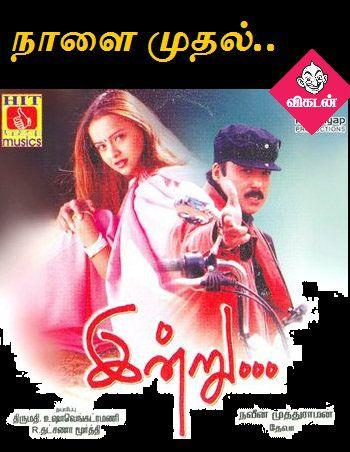 'இருவர்' முதல் 'நிசப்தம்' வரை... போஸ்டர் சொல்லாத கதை! #VikatanFun ஆக்கம்: ஜெ.வி.பிரவீன்குமார்