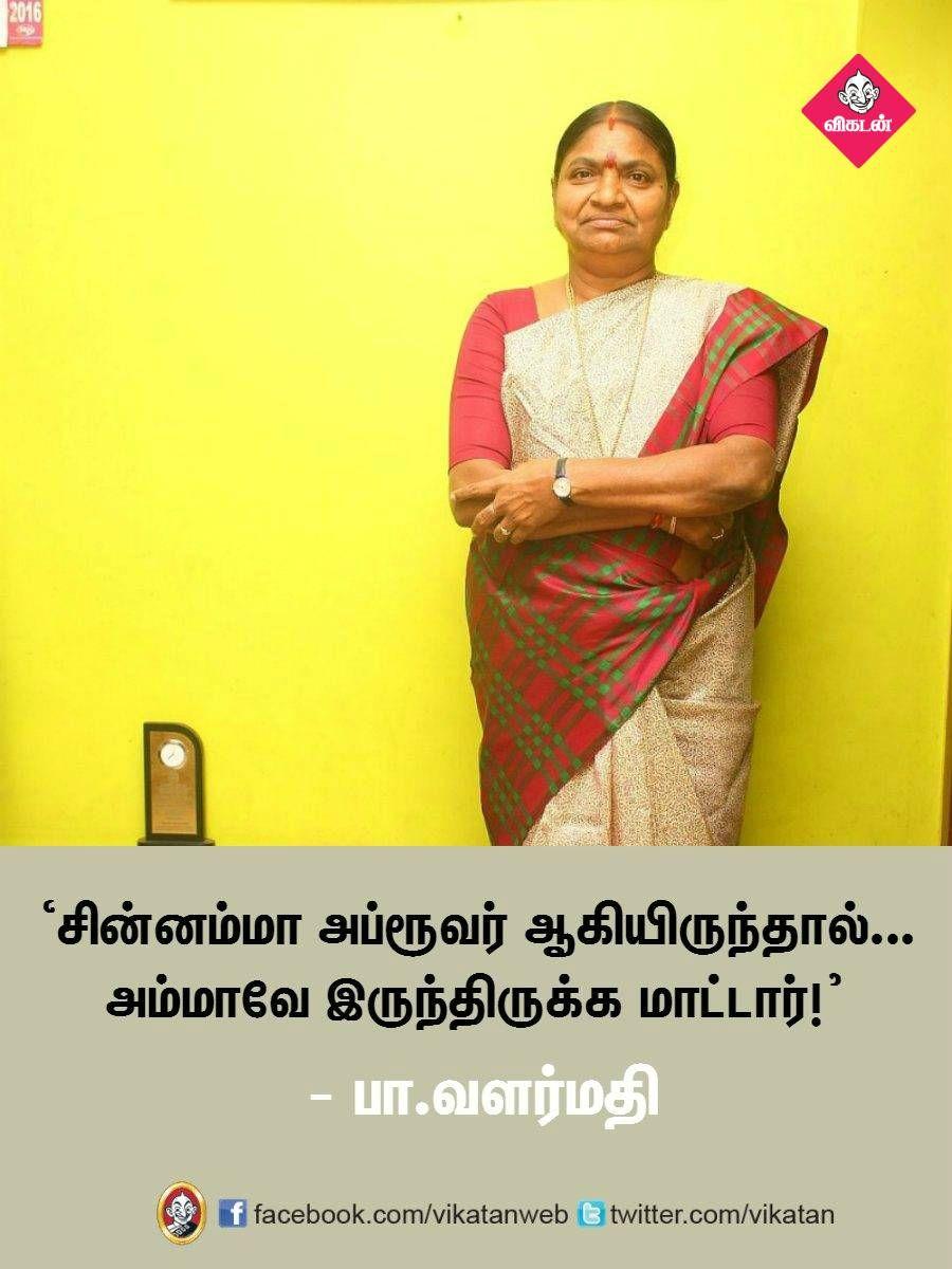 அது வேற வாய்; இது ..? - அ.தி.மு.கவினரின் அந்தர்பல்டி வாக்குமூலங்கள் #VikatanPhotoCards