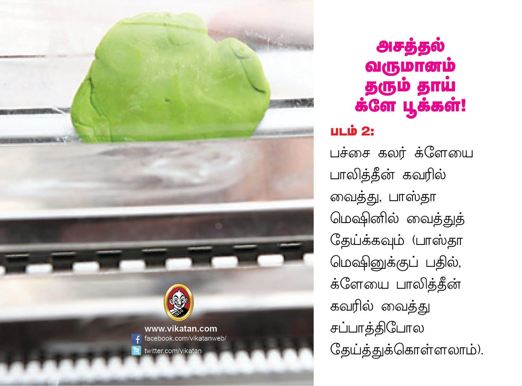 அசத்தல் வருமானம் தரும் தாய் க்ளே பூக்கள்! #VikatanPhotoCards #Craft