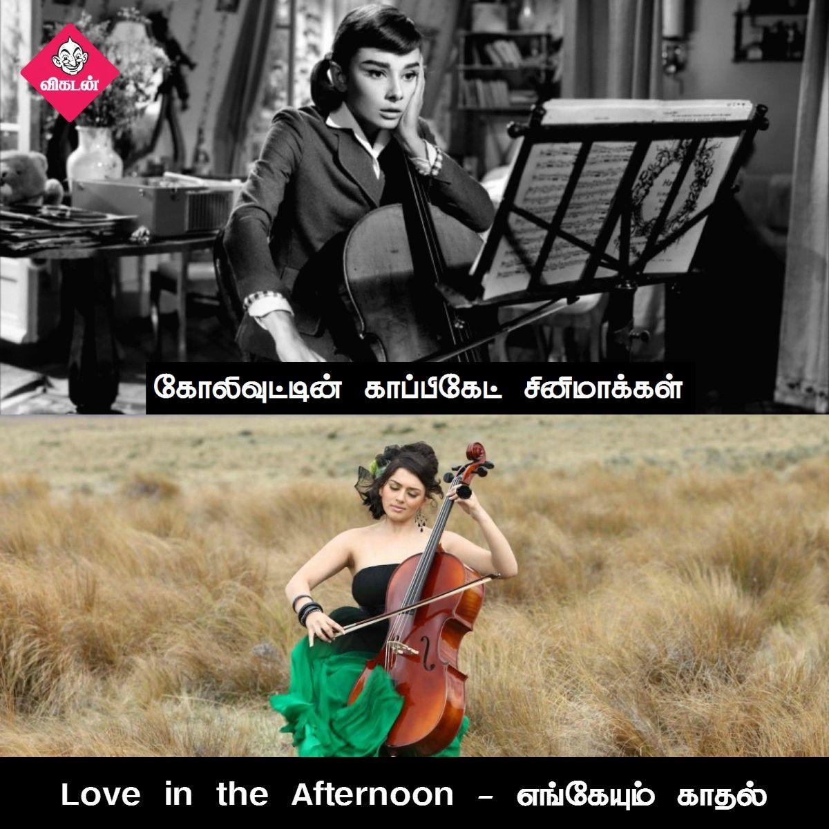 அன்பேசிவம் டு விருதகிரி வரை... கோலிவுட்டின் காப்பிகேட் படங்கள்! #VikatanPhotoCards
