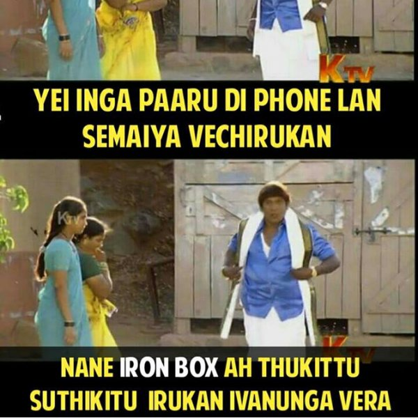 Redmi mobile memes collection