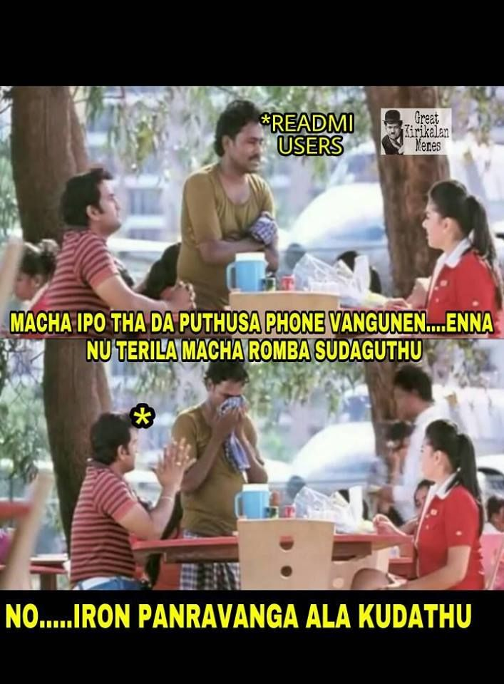 """""""என்னது... அயர்ன்பாக்ஸா? அப்போ நாங்கனாப்ள யாரு?"""" - அனல் கக்கும் ரெட்மீ மீம்ஸ்"""