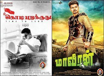 rajini movie titles for vijay movies