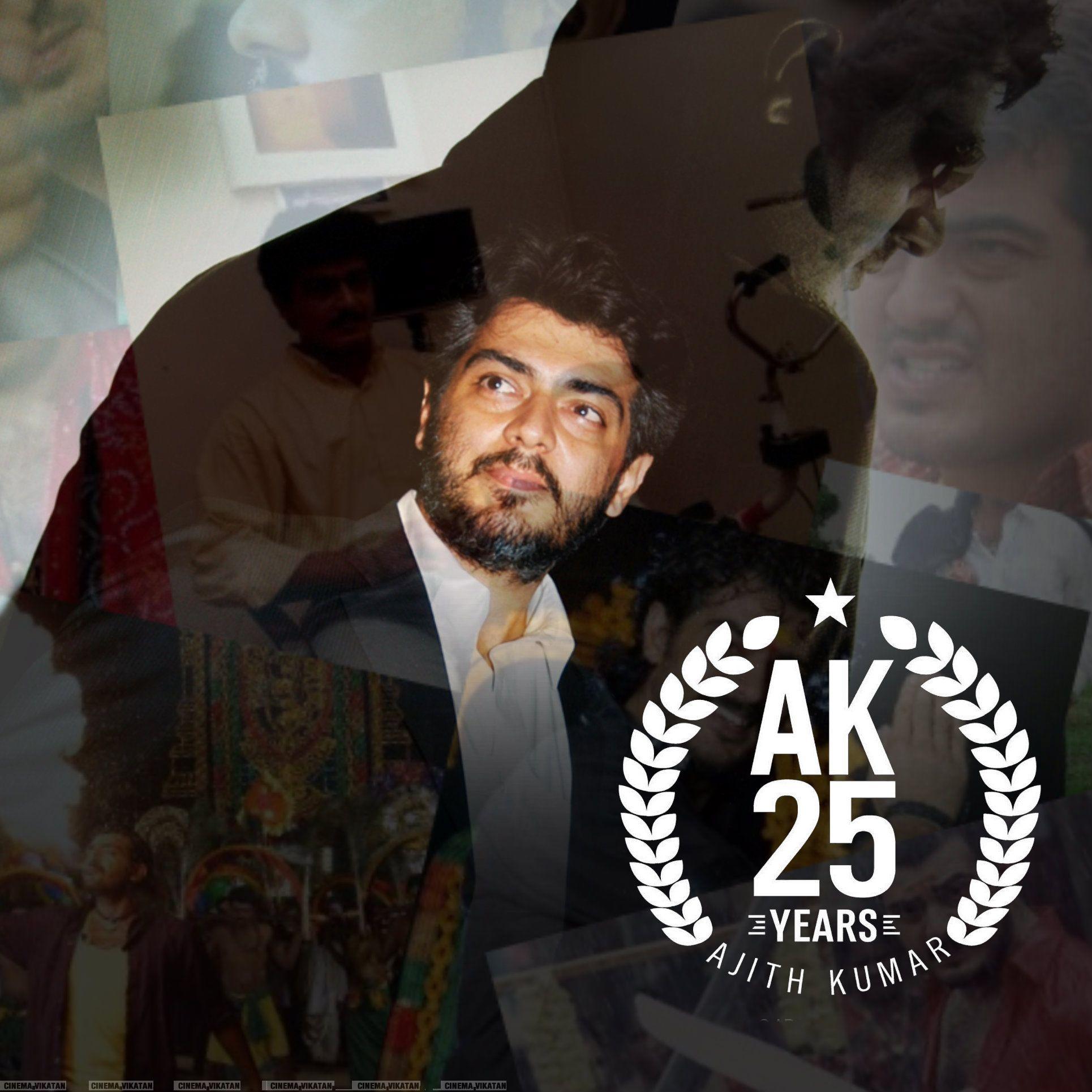 அஜித்தின் 25 வருட திரைப்பயணம்..! #PhotoRewind #RarePhotos #Ajith25