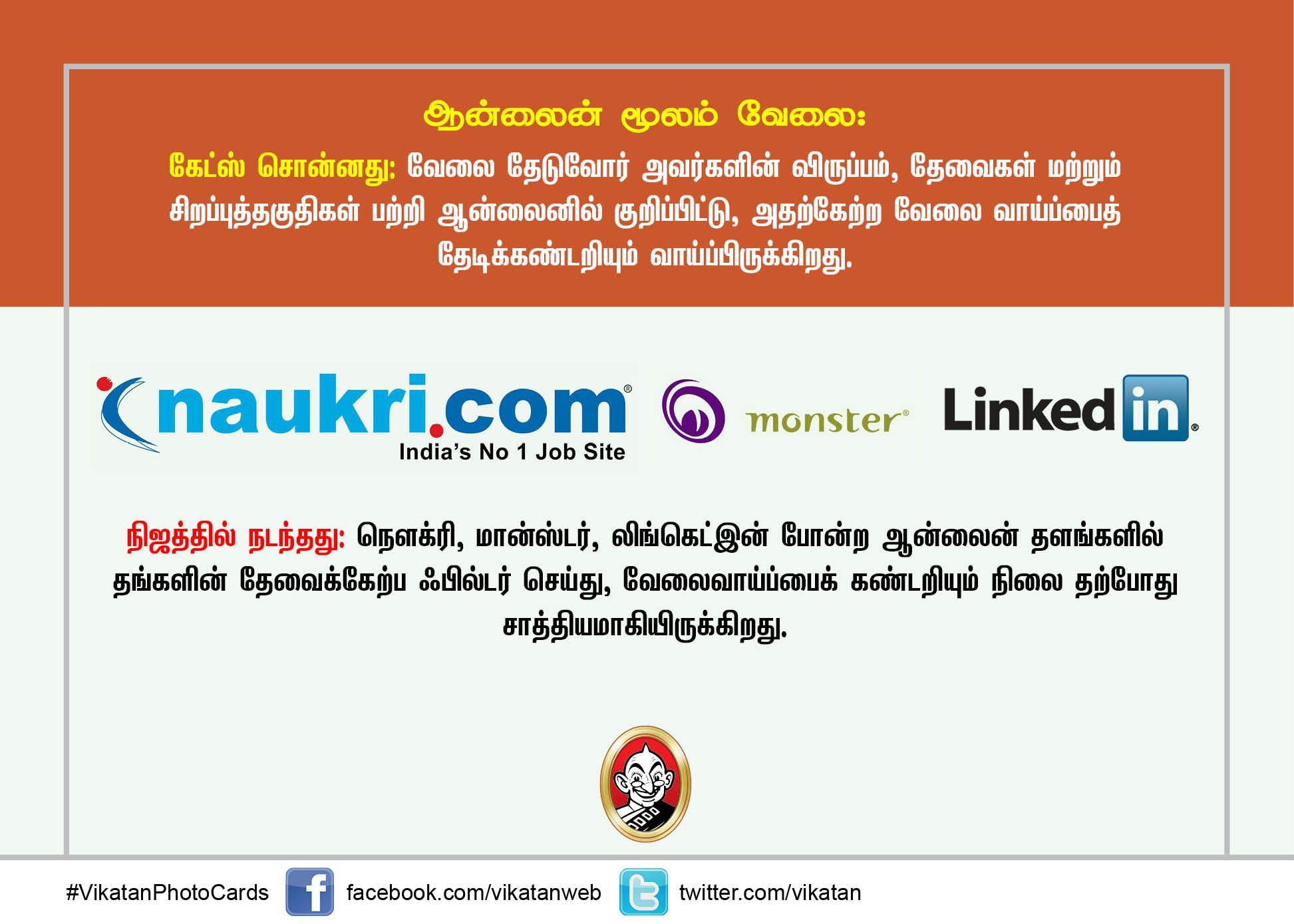 பில் கேட்ஸ் 1999ல் கணித்த எவையெல்லாம் இன்று நிஜமாகியிருக்கிறது? #VikatanPhotoCards