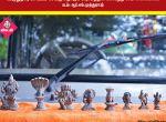 செங்குன்றாபுரத்தில் கிடைத்த சாமி சிலைகள் ஜெர்மனி மிருகக்காட்சி சாலையிலுள்ள நெருப்புக்கோழி newsinphotos தொகுப்பு வடிவமைப்பு ககுமரகுரு