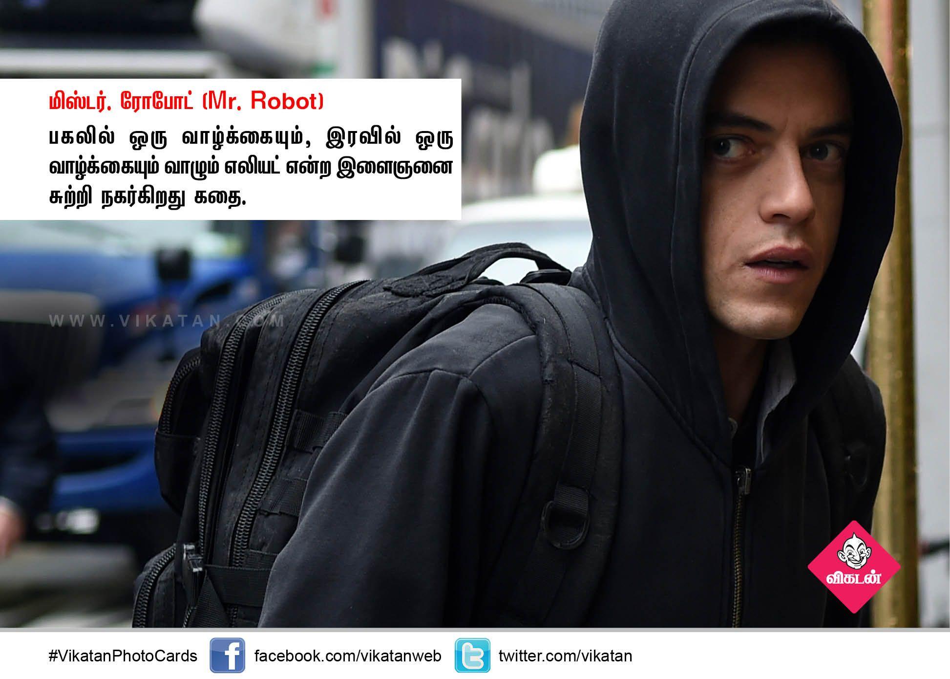#GOT சரி... இந்த டெக்னாலஜி சீரியல்களை பார்த்திருக்கிறீர்களா? #VikatanPhotoCards