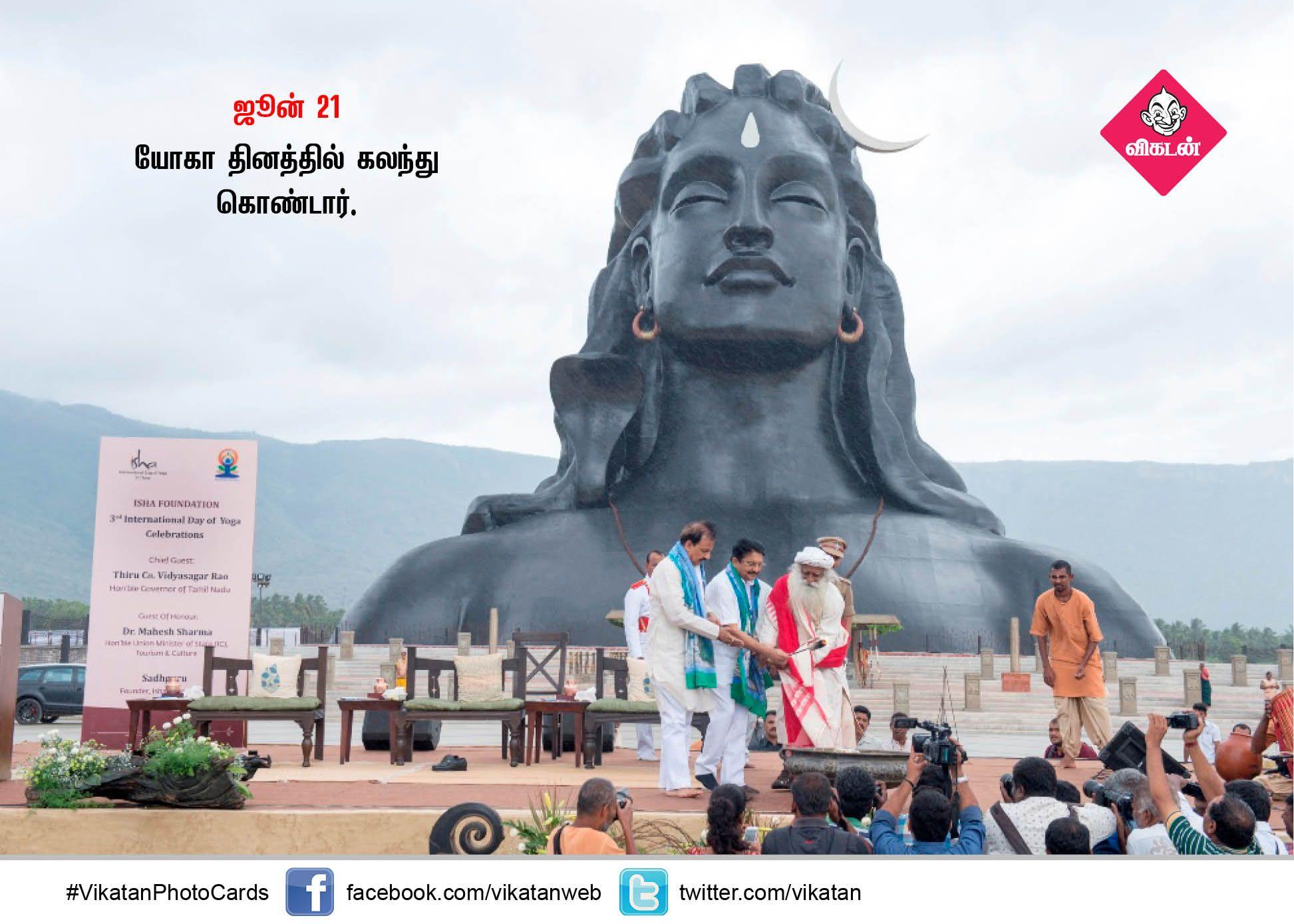 தமிழக ஆளுநராகி 365 நாட்கள்... என்ன செய்தார் வித்யாசாகர் ராவ்? #OneYearOfTNGovernor #VikatanPhotoStory