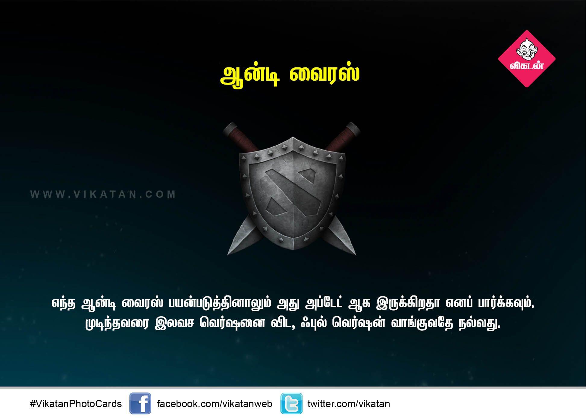 ஃபேஸ்புக் மற்றும் இமெயில்களை ஹேக்கர்களிடம் இருந்து காப்பாற்ற உதவும் 15 டிப்ஸ்! #VikatanPhotoCards