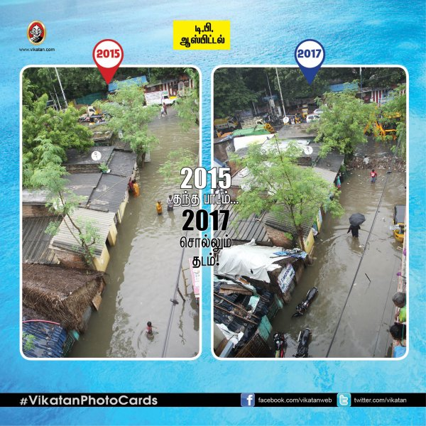 exclusive photos over the 2015 and 2017 rain affected areas