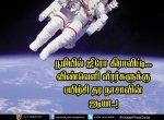 Nasa has created zero gravity in earth
