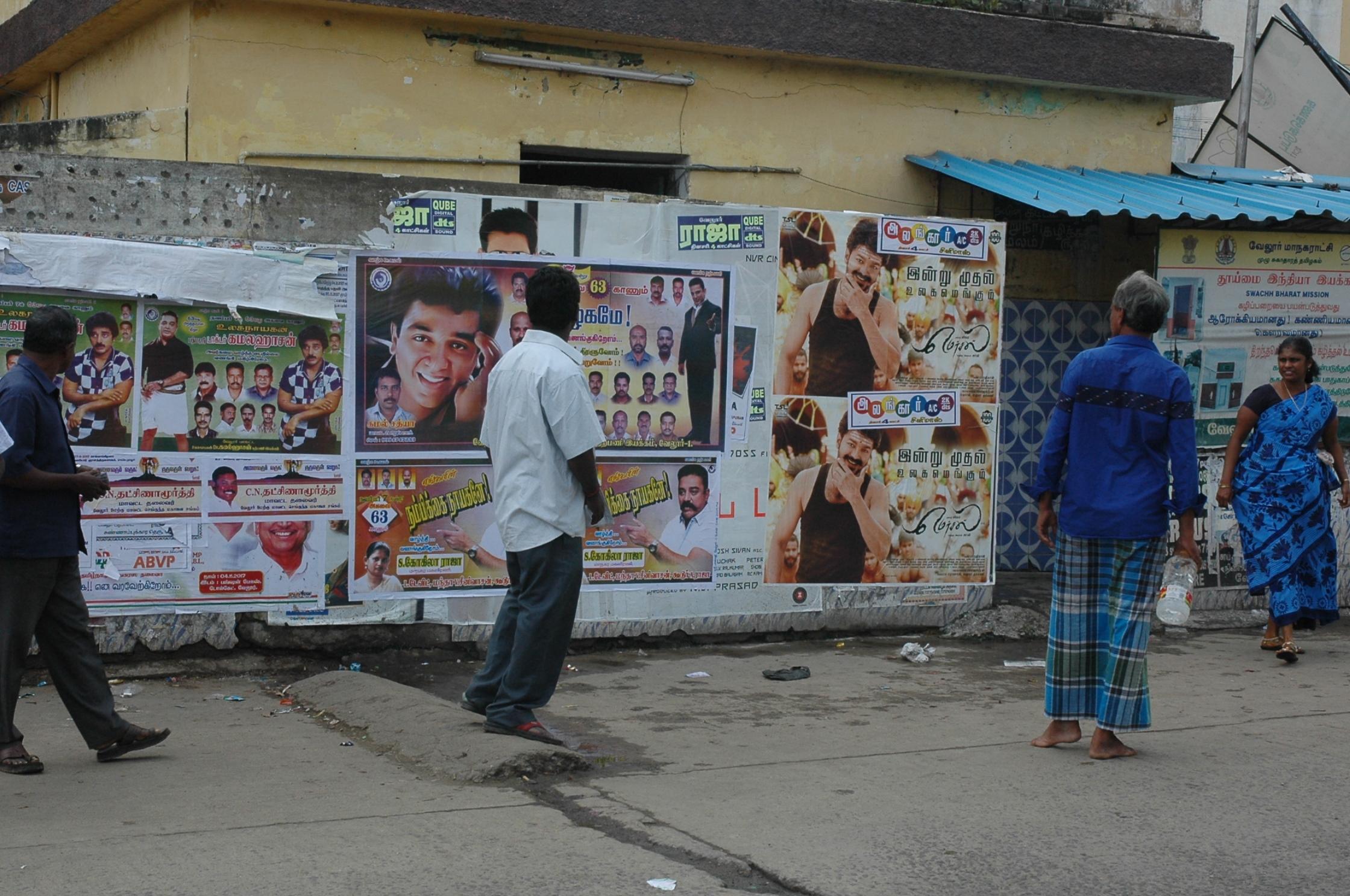 'ஊழல்வாதிகள் ஓடவும் முடியாது... ஒளியவும் முடியாது..!' - 'அரசியல்' போஸ்டர்களால் தமிழகத்தை தெறிக்கவிடும் கமல் ரசிகர்கள்!