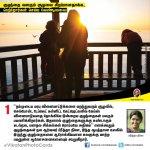 குழந்தை வளரும் சூழலை சிறப்பானதாக்க பெற்றோர்கள் செய்ய வேண்டியவை VikatanPhotoCards