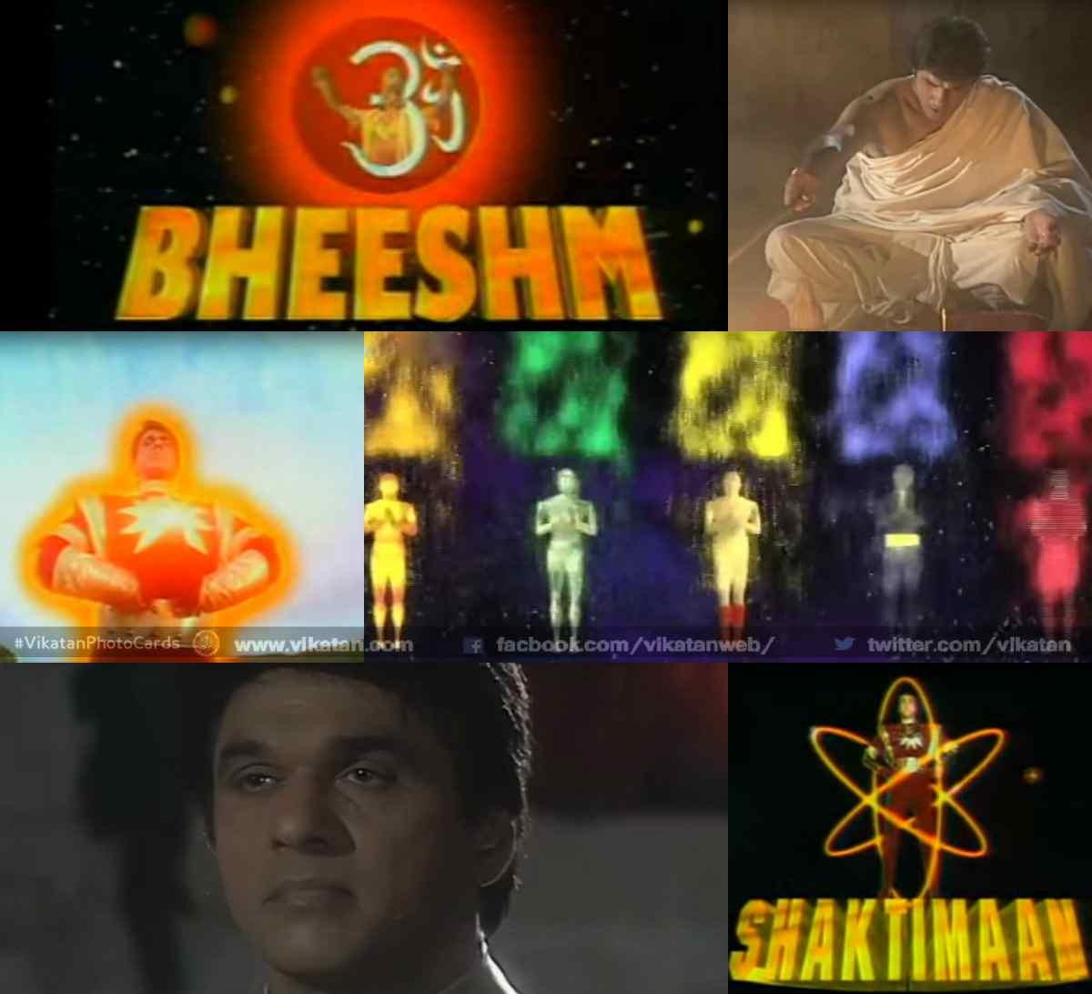'விடாது கருப்பு', 'ஜென்மம் எக்ஸ்'... 90-களில் மெஸ்மரித்த சீரியல் டைட்டில் பாடல்கள்! #VikatanPhotoCards