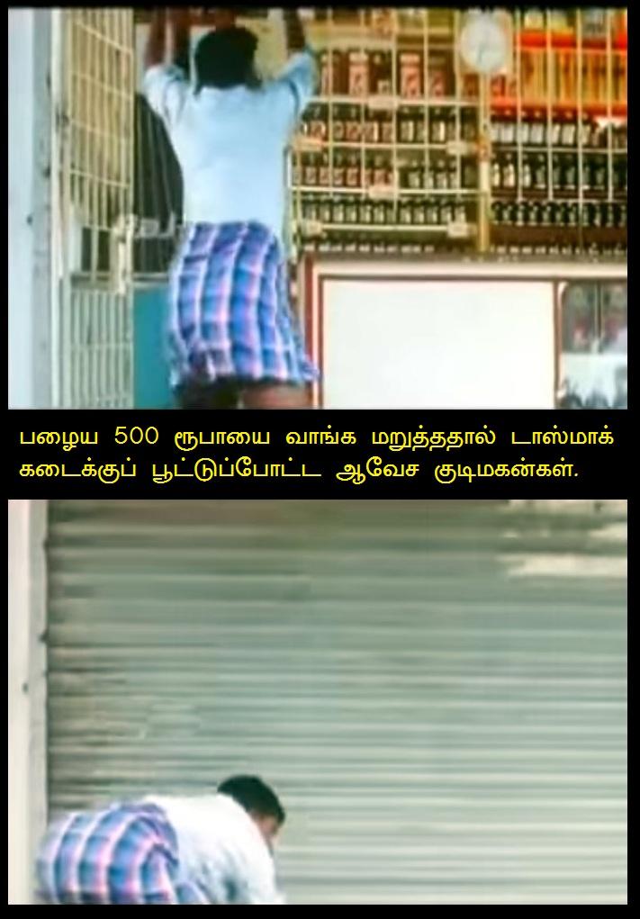 டிமானிட்டிசேஷனின்  'ஒருகோடிப்பே' ரீவைண்ட்... 21 படங்களில்!  #VikatanPhotoCards
