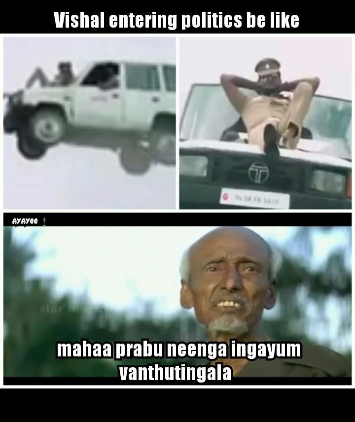 ஆர்.கே.நகர் தேர்தலில் விஷால் போட்டி மீம்ஸ்!  ஆக்கம்: ர.ஹர்ஷவர்தினி