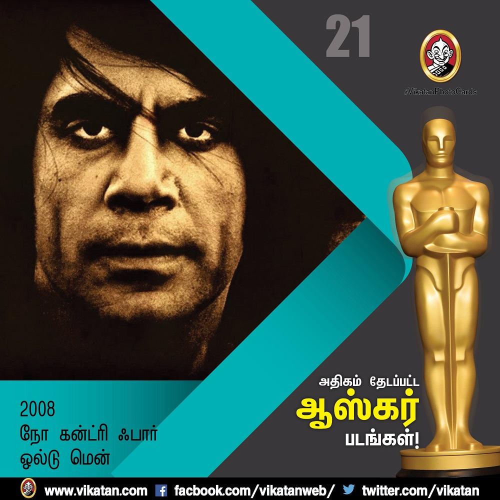 கூகுளில் அதிகம் தேடப்பட்ட ஆஸ்கர் வெற்றிப்படங்கள் #VikatanPhotocards #Oscars