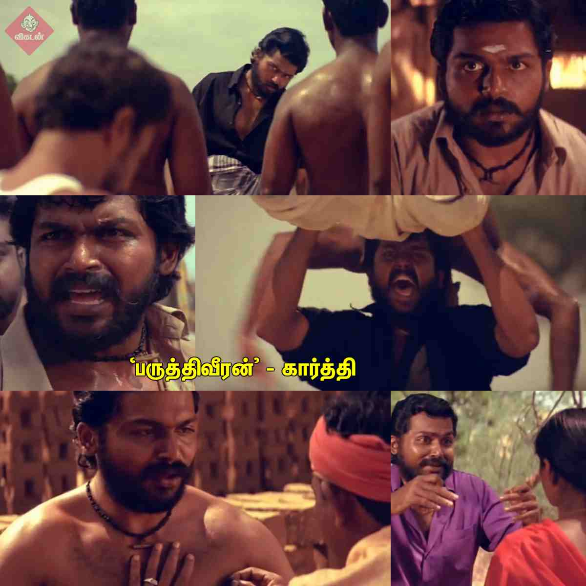 அருண் விஜய் முதல் அருள்நிதி வரை... இவர்கள் நடித்த பெஸ்ட் கதாபாத்திரங்கள்! #VikatanPhotoCards