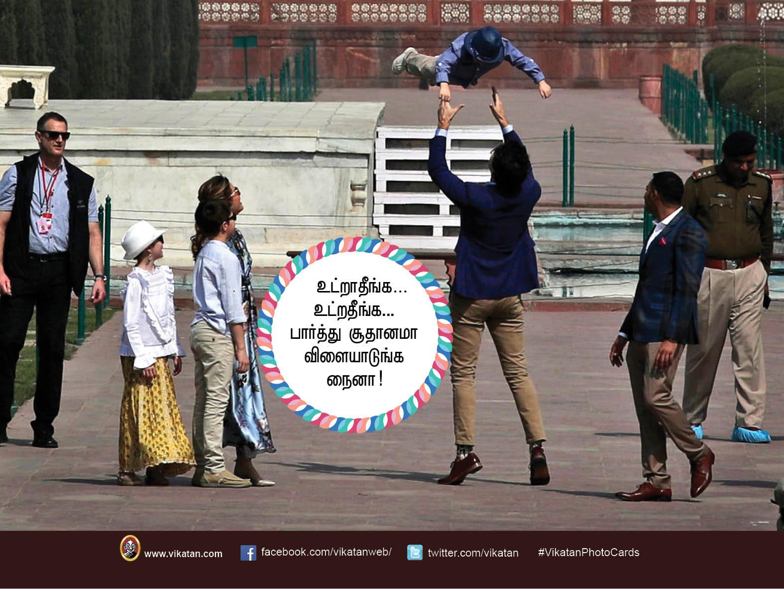 ஜூனியர் ஜஸ்டின் வர்றார் வழி விடுங்கோ' ஹேட்ரியனும் சின்சானும்... குறும்பு அத்தியாயம்! #VikatanPhotoCards