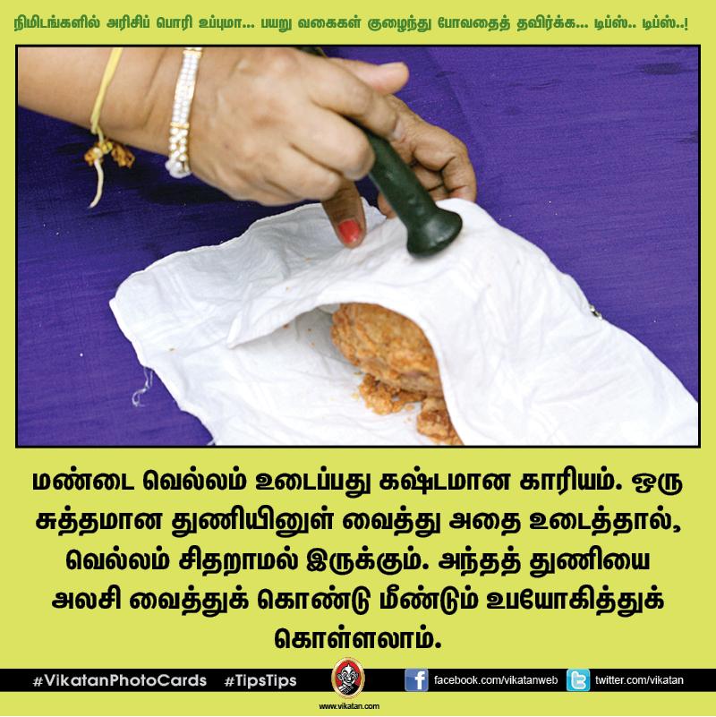 நிமிடங்களில் அரிசிப் பொரி உப்புமா... பயறு வகைகள் குழைந்து போவதைத் தவிர்க்க... டிப்ஸ்.. டிப்ஸ்..! #VikatanPhotoCards