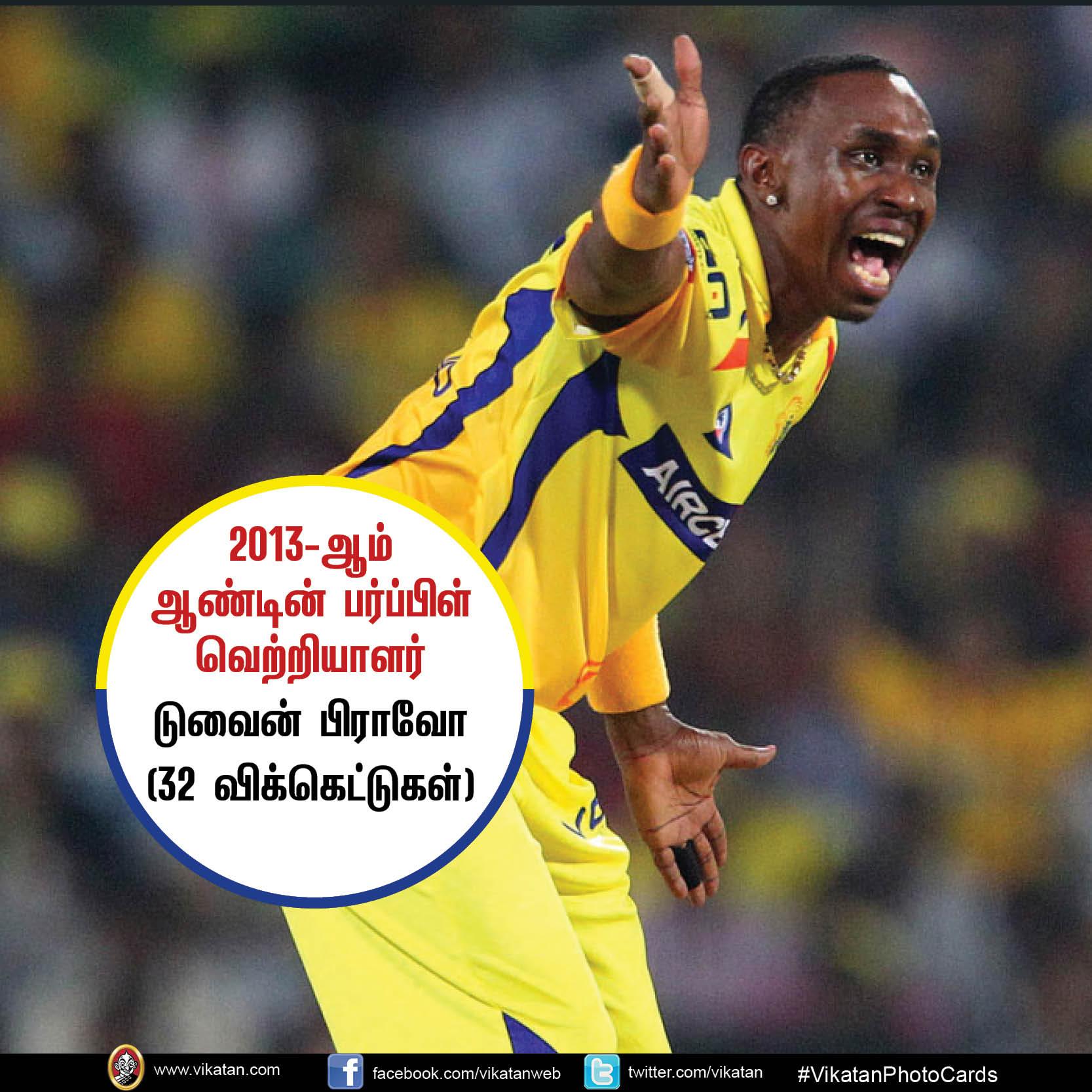 முதல் ஹாட்ரிக்... நீளமான சிக்ஸ்... இன்னும் என்ன என்ன ரெக்கார்ட் #CSK வசம் தெரியுமா? #VikatanPhotoCards #IPL