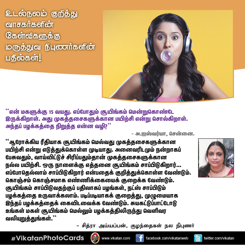 `கேன் வாட்டரை சூடாக்கிக் குடிக்கலாமா?' - வாசகர் கேள்விகள், மருத்துவர்களின் பதில்கள்! #VikatanPhotoCards