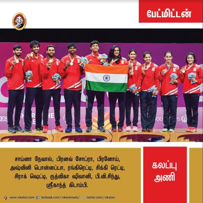 சதீஷ் சிவலிங்கம் முதல் சாய்னா வரை... காமன்வெல்த்தில் தங்கம் வென்றவர்கள்! #VikatanPhotoCards