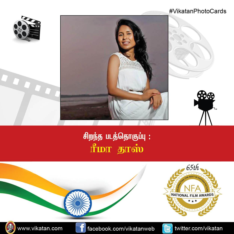 சிறந்த நடிகை ஸ்ரீதேவி... ஏ.ஆர்.ரஹ்மானுக்கு இரண்டு விருதுகள்...! 65-வது தேசிய திரைப்பட விருதுகள் முழுப்பட்டியல்...! #VikatanPhotoCards