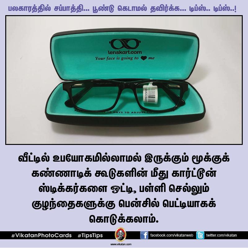 பலகாரத்தில் சப்பாத்தி... பூண்டு கெடாமல் தவிர்க்க... டிப்ஸ்.. டிப்ஸ்..! #VikatanPhotoCards