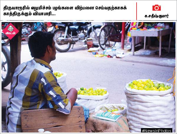 தூத்துக்குடி விமான நிலையத்தில் கமல்ஹாசன்... மாட்டு வண்டிகளில் எடுத்துச் செல்லப்படும் மணல்... #NewsInPhotos