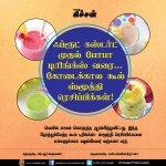 ஃப்ரூட் கஸ்டர்ட் முதல் போபா டிரிங்க்ஸ் வரைகோடைக்கால கூல் ஸ்மூத்தி ரெசிப்பிக்கள் VikatanPhotoCards