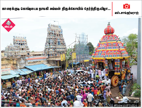 வெளியிடப்பட்ட பிளஸ்டூ தேர்வு முடிவுகள்... மத்திய சிறையை ஆய்வு செய்யும் கிரண்பேடி... #NewsInPhotos