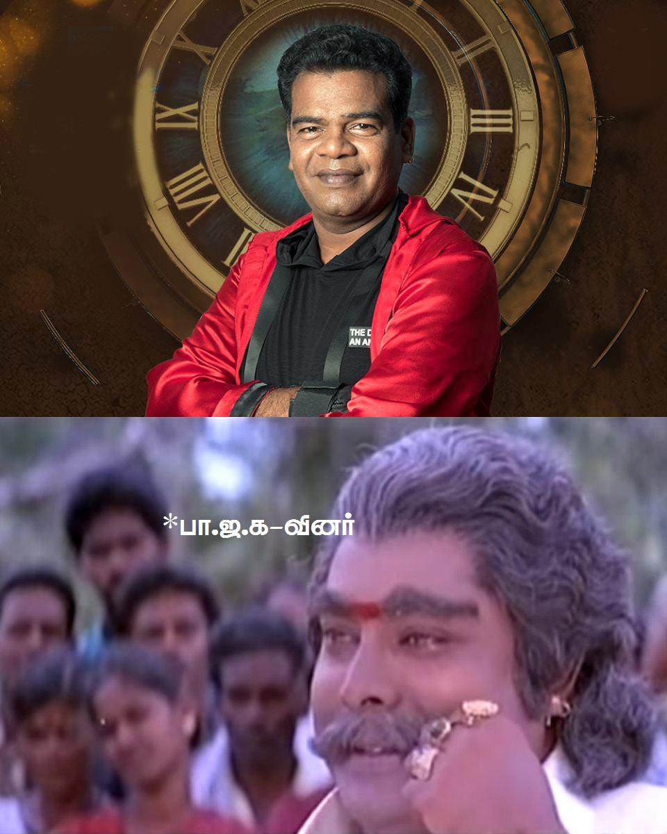 2K கிட்ஸுக்கு யாஷிகா எப்படியோ, 90'ஸ் கிட்ஸூக்கு மும்தாஜ்! - #BiggBossTamil2 மீம்ஸ் ரிப்போர்ட்
