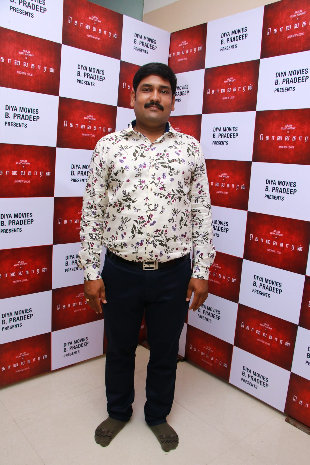 விஜய் ஆண்டனி, அர்ஜூன் நடிக்கும் 'கொலைகாரன்' பட பூஜை ஆல்பம்..!