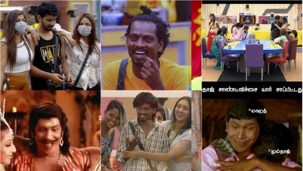 மும்தாஜ் சாண்ட்விச்சை சாப்பிட்டது யாரு - பிக்பாஸ் 8வது எபிஸோட் மீம் ரிப்போர்ட்
