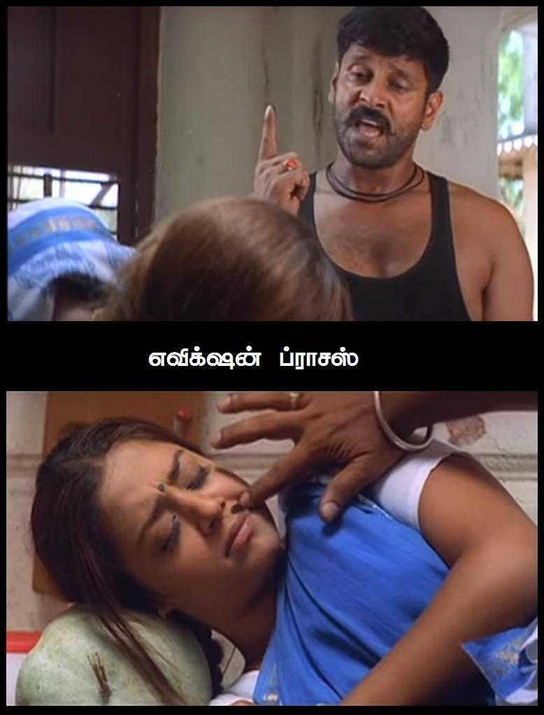 'இப்படி சல்லிசல்லியா நொறுக்கிட்டீங்களேடா!' - பிக்பாஸ் 37-வது எபிஸோட் மீம் ரிப்போர்ட்