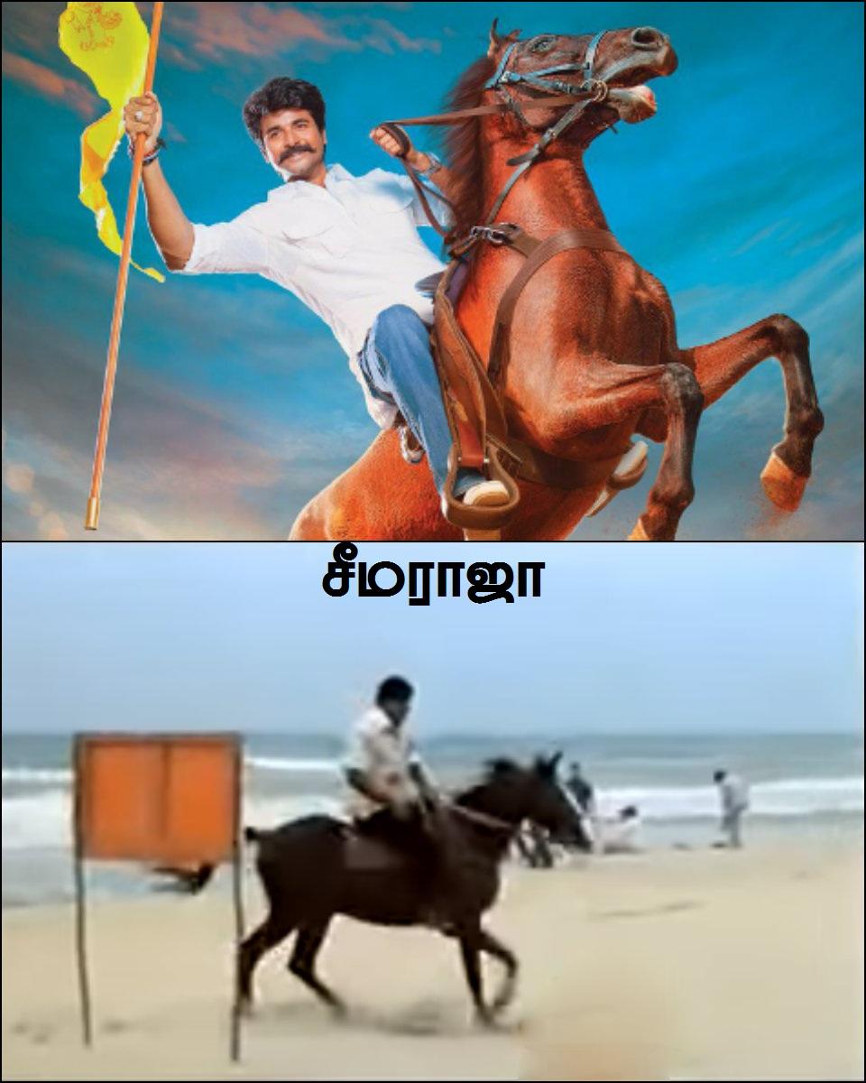 சர்கார், பேரன்பு, சீமராஜா - இது வடிவேலு வெர்ஷன்!