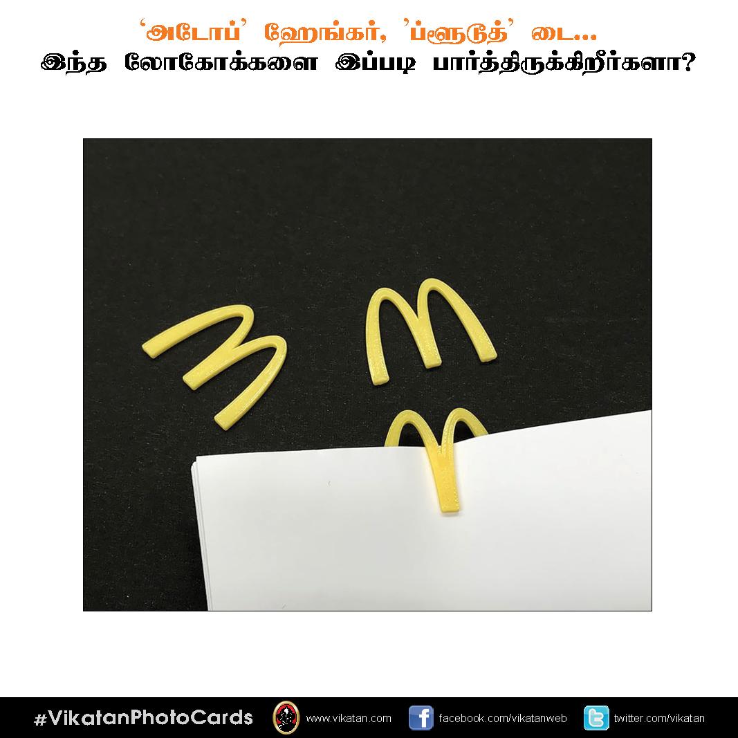 'அடோப்' ஹேங்கர், 'ப்ளூடூத்' டை... இந்த லோகோக்களை இப்படி பார்த்திருக்கிறீர்களா? #VikatanPhotoCards