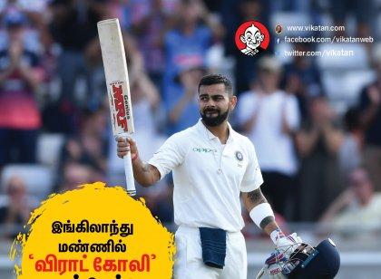 அசாருக்கு பின் அதிக ரன்கள் குவித்த கேப்டன்... இங்கிலாந்து மண்ணில் விராட் கம்பேக்!  #VikatanPhotoCards