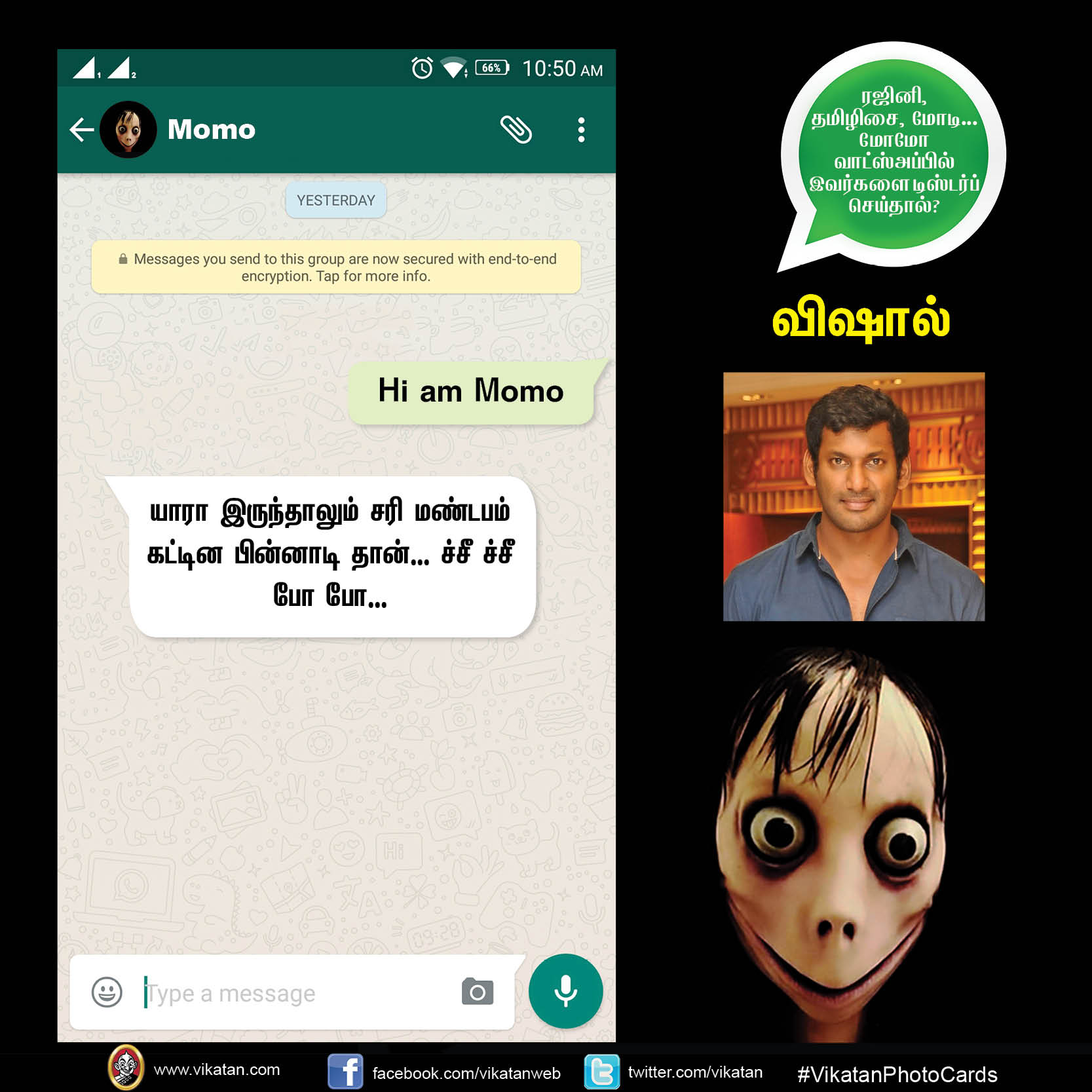 ரஜினி, தமிழிசை, மோடி... மோமோ வாட்ஸ்அப்பில் இவர்களை டிஸ்டர்ப் செய்தால்? #VikatanPhotoCards