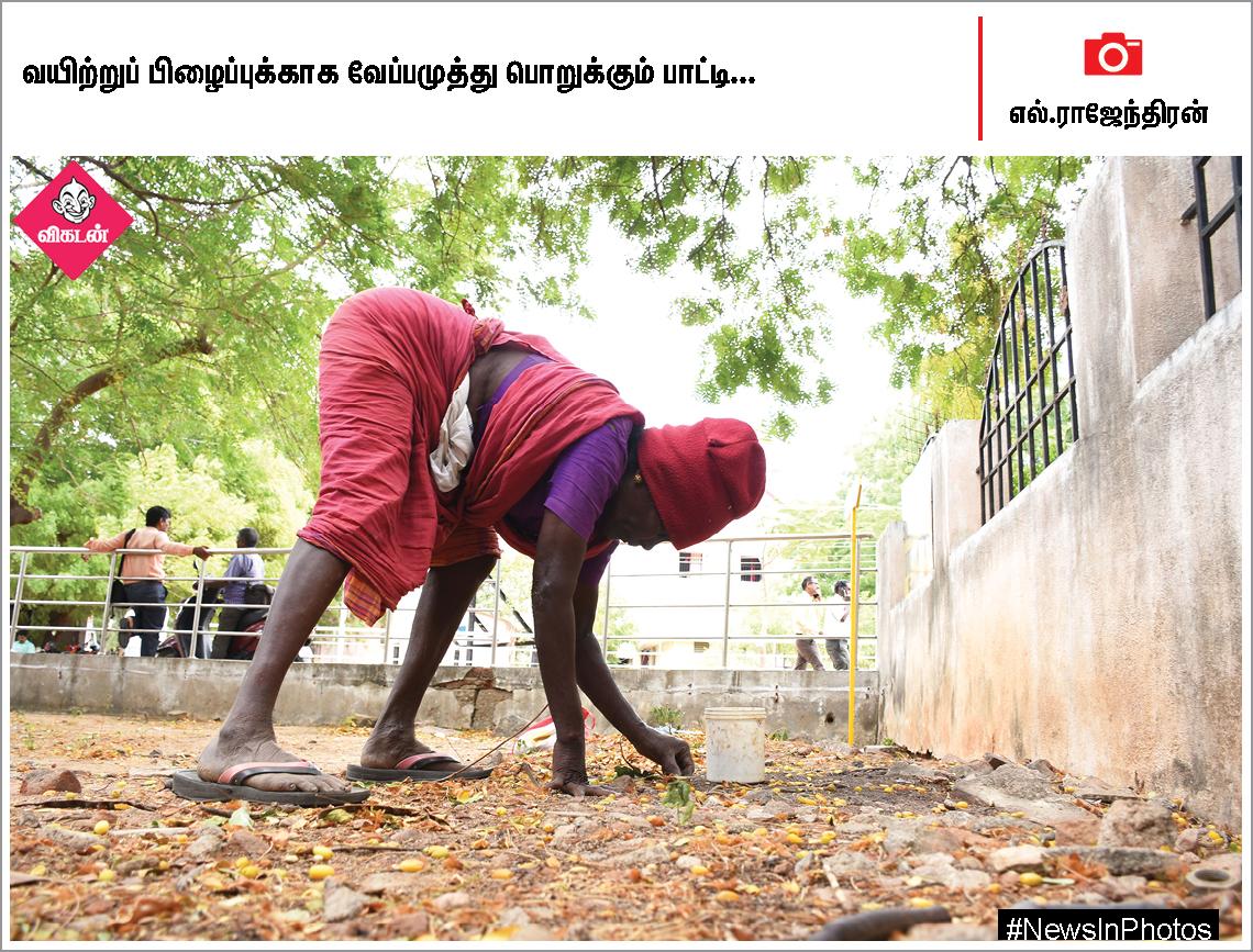 ராதை-கிருஷ்ணன் வேடத்தில் குழந்தைகள்... ஶ்ரீரங்கம் கோயிலுக்கு அருகில் ரம்மியமாகப் பாய்ந்தோடும் காவிரி... #NewsInPhotos