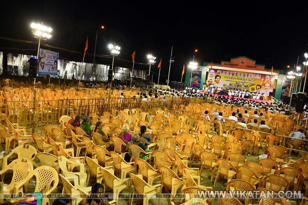 திருச்சியில் நடடைபெற்ற பா.ஜ.க. கூட்ட சிறப்பு படங்கள்- என்.ஜி.மணிகண்டன்