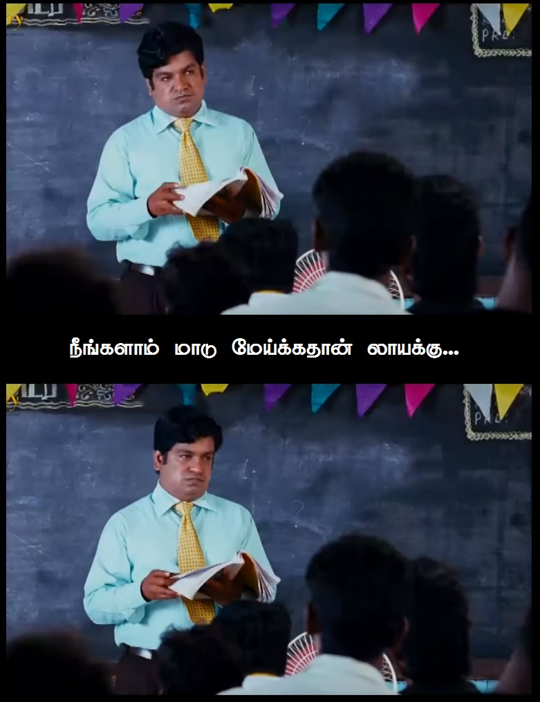 'ஹோம் ஒர்க் மறந்துட்டியா... காலையில சாப்பிட மறந்தியா?!'  - டீச்சர் பரிதாபங்கள் #VikatanPhotoCards