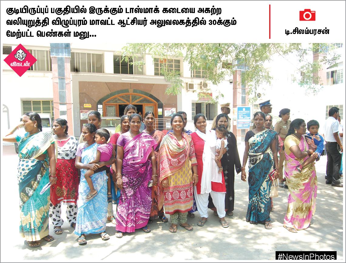 மகாகவி சுப்பிரமணிய பாரதியார் நினைவு நாள்... கால்நடைகளுக்கான நோய்த்தடுப்பூசி முகாம்... #NewsInPhotos