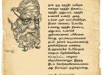 `நான் தீர்க்கதரிசியல்ல சாதாரண மனிதன் பிறவித் தொண்டன்' - பெரியார் VikatanPhotoCards
