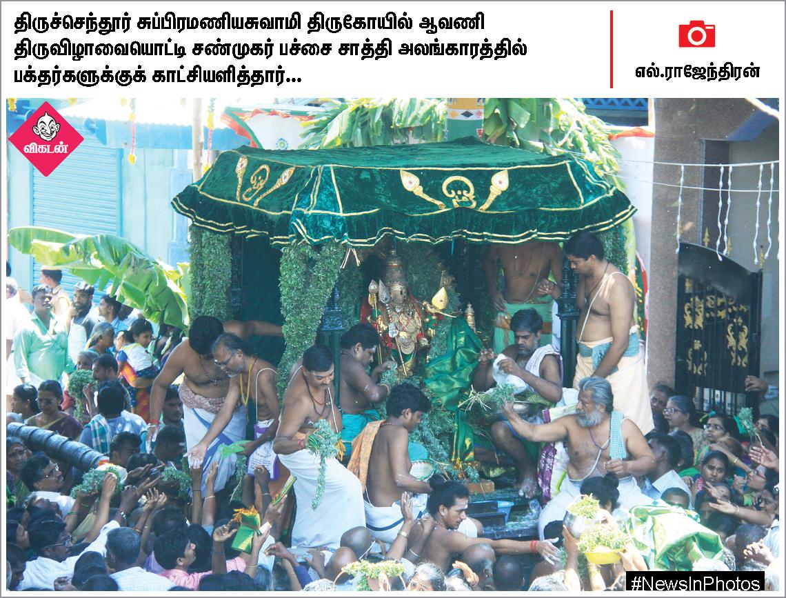 பாகுபலி விநாயகர் சிலை... பெண் காவலர்களுக்கான உடற்தகுதித் தேர்வு... #NewsInPhotos