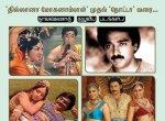 'தில்லானா மோகனாம்பாள்' முதல் 'நோட்டா' வரை... நாவல்களைத் தழுவிய படங்கள்..! #VikatanPhotoCards